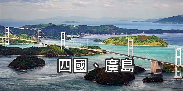 【日本文化旅遊】11/15 ~ 11/19 出團